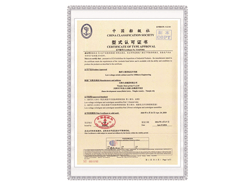Formal accreditation certificate